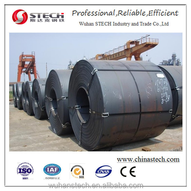 S275JR+AR Structural Steel Plate/Coil