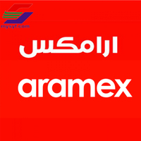 Aramex special line shipping rates express service to UAE