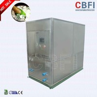 stainless steel snow cube ice machine in China