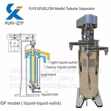 High quality High Speed GQ/GF Tubular Centrifuge