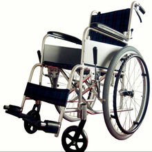 The lightweight fully function is applicable to a wide range of aluminum wheelchair