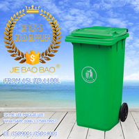 JIE BAOBAO! 120 LITER RECYCLED MOVABLE SQUARE HOME TRASH BIN