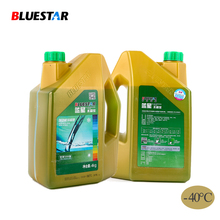 BlueStar Brands Motorcycel Antifreeze Coolant In Engine
