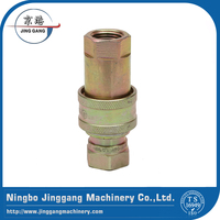 Golden hexagon nut/Central machinery parts/CNC machining parts