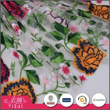 Fancy design OEM accept popular wholesale eyelet lace fabric