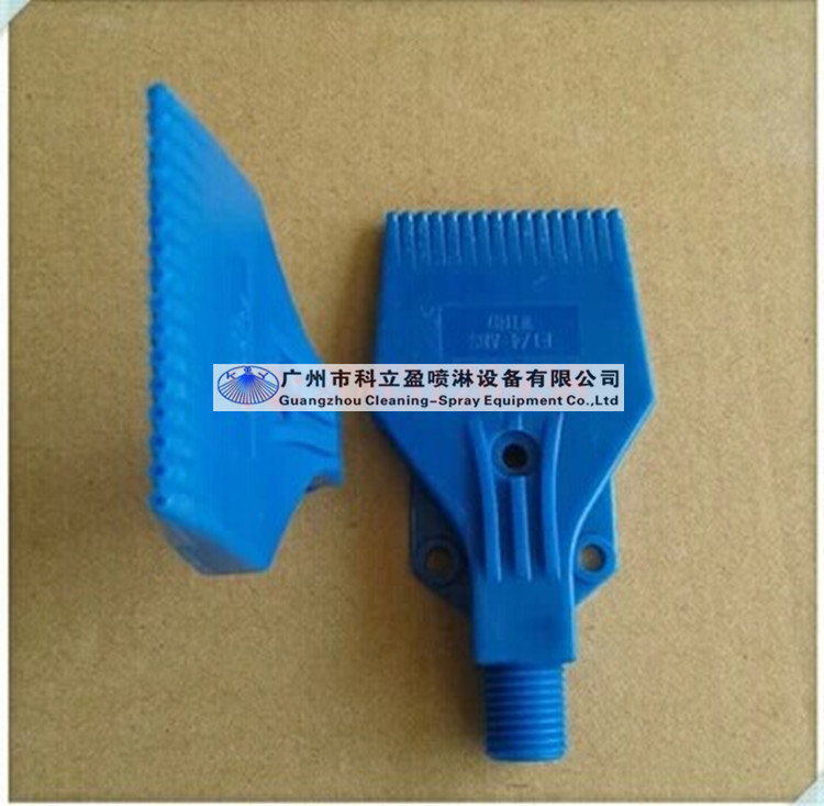Plastic Wind Spray Nozzle