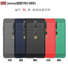 2017 Newest TPU phone case for Lenovo phab2 pro and PB2 - 690N