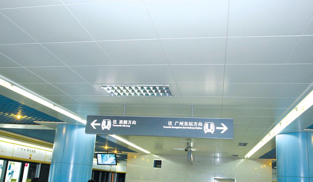 600x600mm Aluminum Clip in Flat Ceiling Tiles (DG6060AI001)