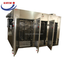 factory price commercial industrial sesame seeds nut drying machine dryer machine