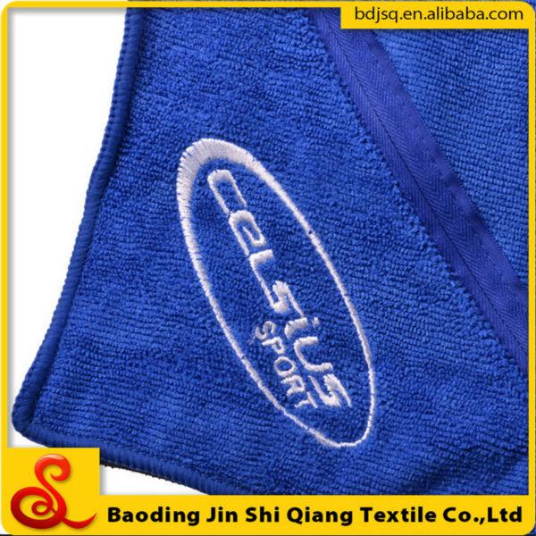 Microfiber Gym Towel With Zip: Wholesale Custom Embroidery Microfiber Gym Towel With Zip