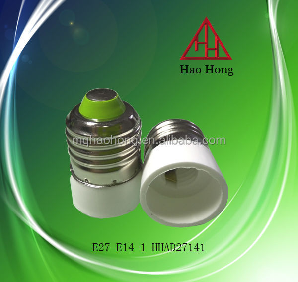 HAO HONG Excellent E27 TO E14 lamp base adapter