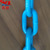 High tensile link chain/large link chain