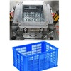 /product-detail/food-crate-mould-milk-crate-mould-bread-crate-60434078679.html