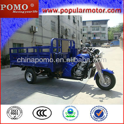 2013 New Gasoline Motorized Large Heavy Hot Popular Used Tricycle For Sale