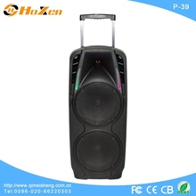 300w big power portable subwoofer speakers with flashlight