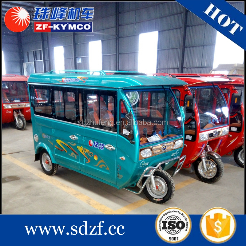 Best selling scooter 150cc motor scooter trike