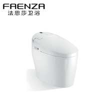One Piece Automatic Open Washdown Ceramic Toilet Factory