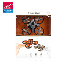2018 hot sale 2.4g rc quadcopter ufo mini drone profesional with 4 channels BR6