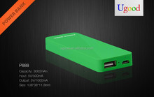 2017 Universal USB smart charger 3000mah for cell phone from factory directly