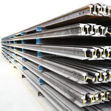 China GB Q235 Light Stainless Steel Rail for Transport Line