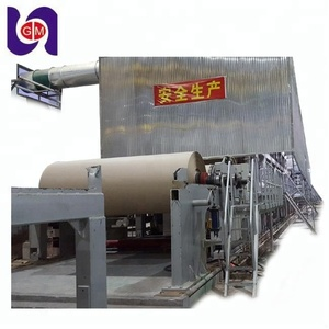 GM 1760mm brown carton box recycling production line kraft paper making machinery for paper plant