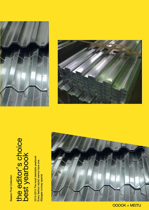 din standard 10025 Q345 corrugated steel in plated/sheets