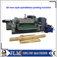 wood rotary peeling machine/rotary veneer cutting machine