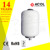 ACOL manufacturer 304SS Expansion Tanks