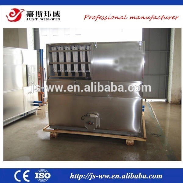 China manufacturer ice cube plant for sale wholesale ice cube maker machine