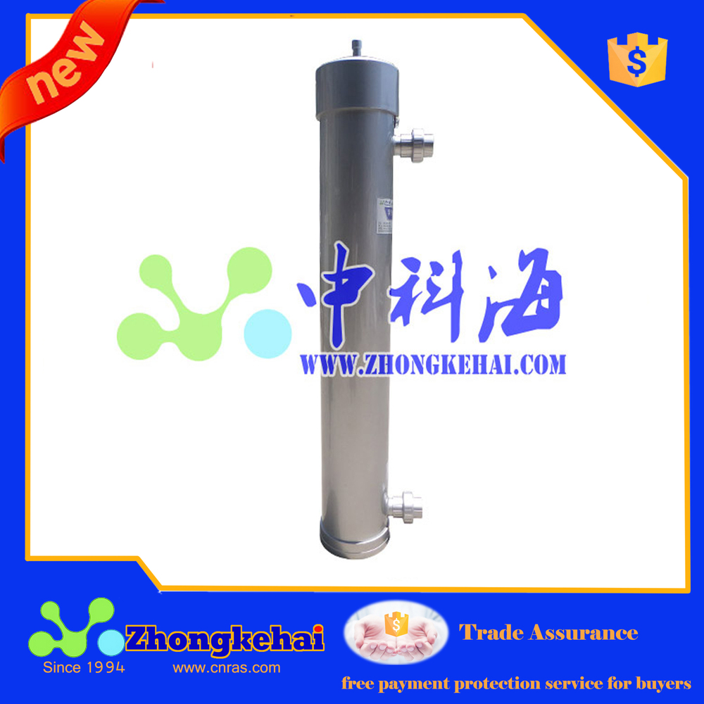 Modern agricultural equipment UV sanotiser,UV sanitiser