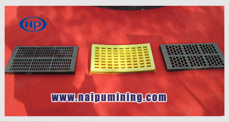 Naipu Rubber Screen Panels Plates Mining Vibrating Screen