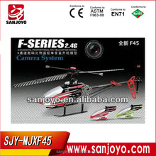 (MJX F45) 2.4G 4 ch 70cm alloy kind single blade big rc helicopter F645 MJX