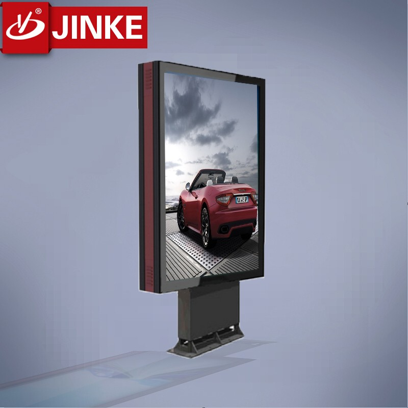 Outdoor Waterproof Scrolling Advertising Light Box Prmotion Picture Frame