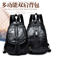 Top Quality Black Tassel Ladies Soft Sheep Leather Shoulder <strong>Backpacks</strong>
