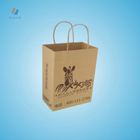 cheap brown Kraft Paper Bags printing