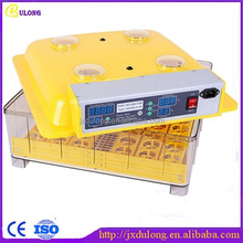 Top quality automatic poultry chicken brooder hatchery machine for sale