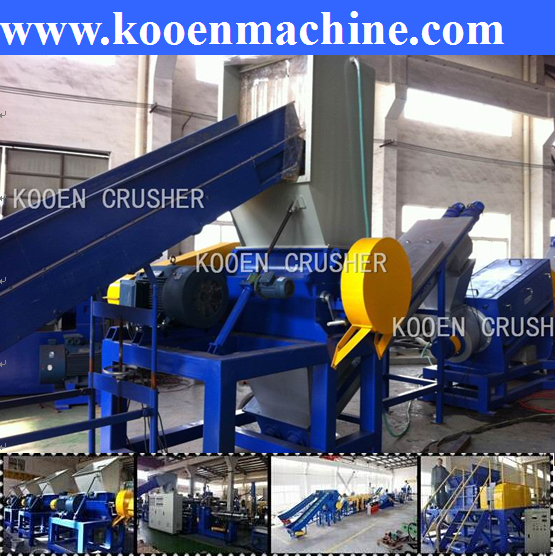 plastic pipe profile pvc crusher