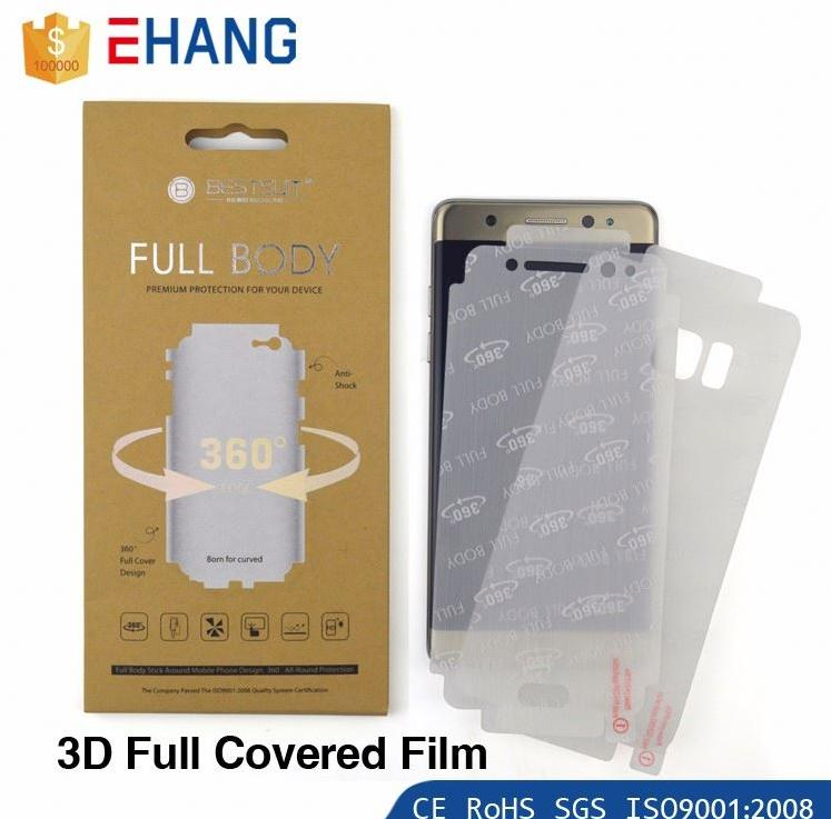 New coming screen protector for samsung s7