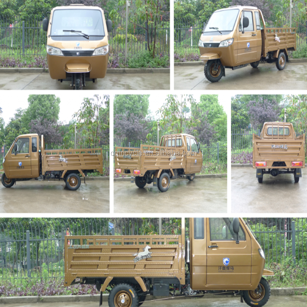 High qulity lifan 200cc cargo motor tricycle