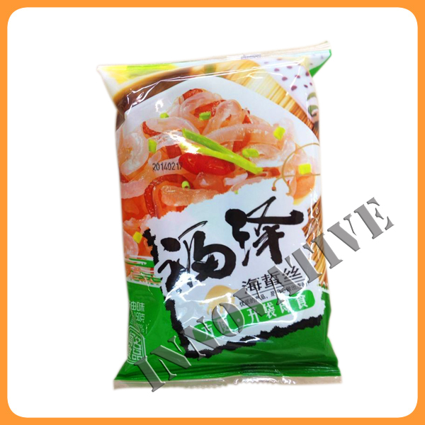 cheap plastic laminated snack frozen food packaging