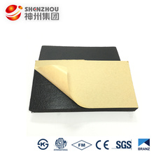 Self adhesive backed automotive sound insulation rubber foam