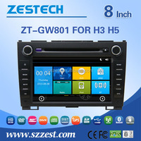Car parts Accessories 2 din 7 inch car dvd player for great wall H3 H5 car dvd player gps navigation Audio DVB-T BT CDMA2000