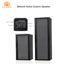 RH-AUDIO Active IP Speakers with Waterproof IP65 for PA System