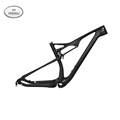 2018 New Design Chinese Baolijia 29er Boost Full Suspension MTB Bicycle Parts Carbon Mountain Bike Frame FM026