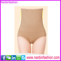 Nanbinfashion new style seamless metal uplifter body shaper for women