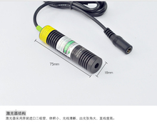 MTO 532nm 50mw Green laser module 18*75mm with adpater and holder