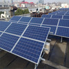 solar project power system for flat roof solar mounting kit solar panel installation bracket