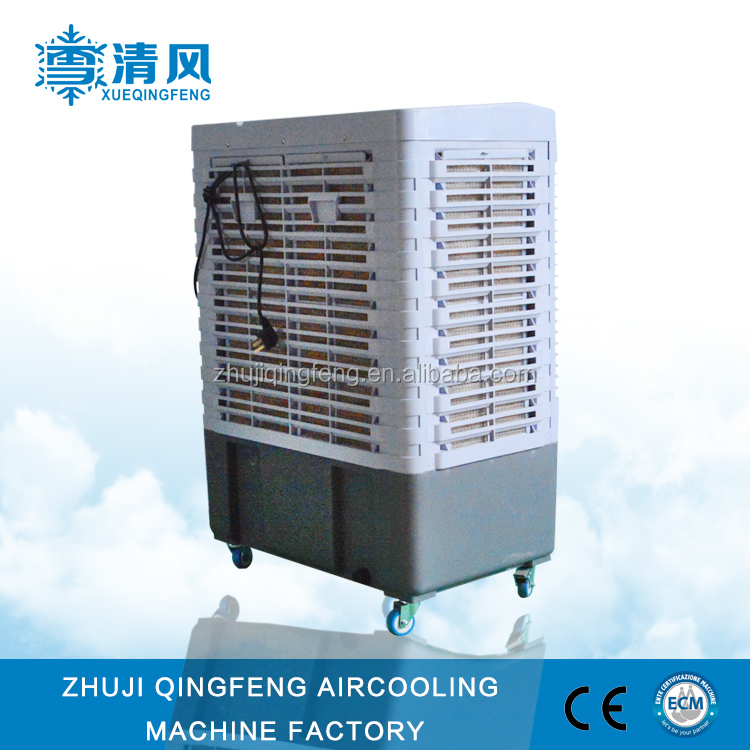 china supplier mobile swamp air cooling with competitive price