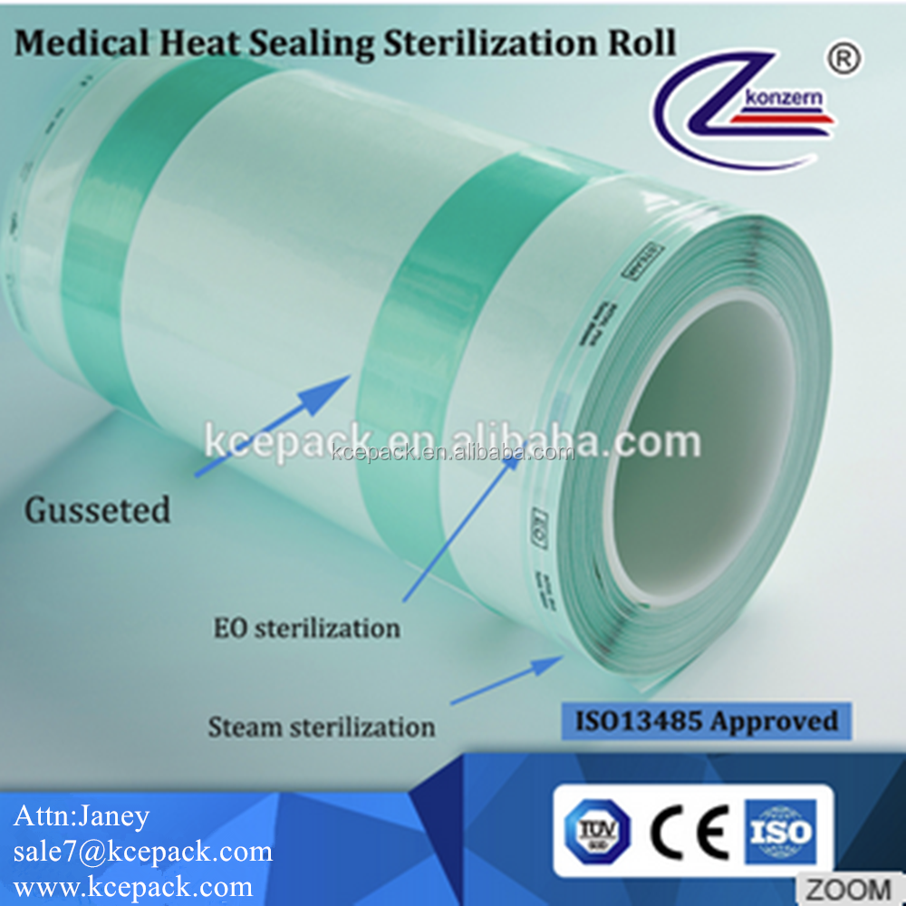 autoclave sterilization pouch roll for gauze sponge