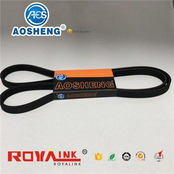 Multifunctional nxr 150 bros high quality s2m timing adjustable v belt 7PK2300